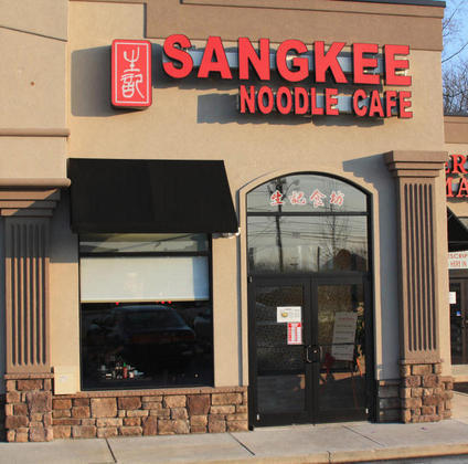 Sang Kee Noodle Cafe - Traditional Chinese and Asian Noodle Dishes